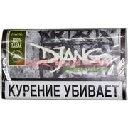 Табак сигаретный Django курительный (Дания)