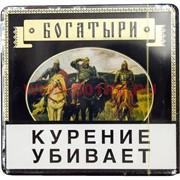 """Папиросы """"Богатыри"""" 25 шт"""
