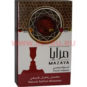 Табак для кальяна Mazaya «Шафран» 50 гр (Иордания мазайя Saffron)
