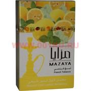 Табак для кальяна Mazaya «Лимон с мятой» 50 гр (Иордания мазайя Cool Lemon)