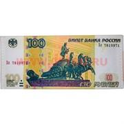Бумажник-купюрница «100 рублей» цена за 12 шт