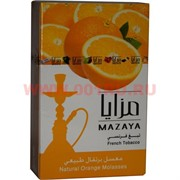 Табак для кальяна Mazaya «Апельсин» 50 гр (Иордания мазайя Orange)