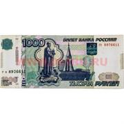 Бумажник-купюрница «1000 рублей» цена за 12 шт