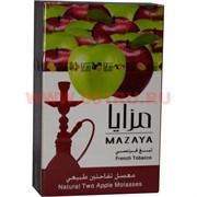 Табак для кальяна Mazaya «Двойное яблоко» 50 гр (Иордания мазайя Two Apples)