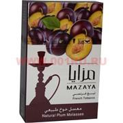 Табак для кальяна Mazaya «Слива» 50 гр (Иордания мазайя Plum)