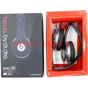 "Наушники Beats by Dr.Dre ""solo HD"""