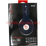"Наушники Beats by Dr.Dre ""solo HD"" S540+mp3 плеер"