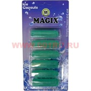 Ледяные капсуля Magix для охлаждения дыма 6 шт
