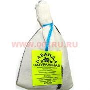Лаванда натуральная (ароматизатор) Украина