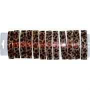 """Заколка для волос """"автомат тигровая"""" (CJ-1832), цена за 12 шт"""