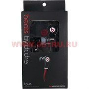 "Наушники Beats by Dr.Dre ""tour"""