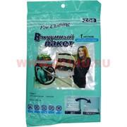 Пакет для вакуумной упаковки 50Х60 см коробка 144 шт
