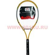 Ракетка для большого тенниса, цена за 30 шт