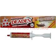 Гель от тараканов Deadex (Дедекс) 33 гр (новая тройная формула)