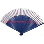 Веер маленький (дерево, шелк) синий, цена за 50 штук