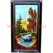 Картина с янтарем в рамке с золотым орнаментом 27х47