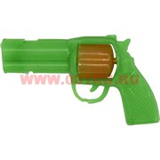Игрушка Свисток «револьвер» цена за 200 шт (E-111)