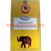 Благовония Ppure Nagchampa Masala Chandan 15 гр, цена за 12 штук