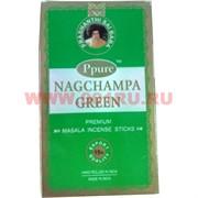 Благовония Ppure Nagchampa Green 15 гр, цена за 12 штук