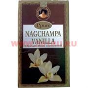 Благовония Ppure Nagchampa Vanilla 15 гр, цена за 12 штук