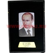 Зажигалка USB разрядная двойная «Путин»