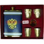 Набор Фляга 9 унций под кожу с гербом России + 4 золотых стаканчика