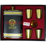 Набор Фляга 9 унций под кожу с гербом СССР + 4 золотых стаканчика