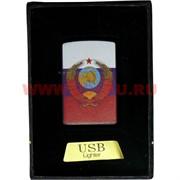 Зажигалка USB разрядная двойная «Герб СССР»