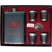 Набор с флягой СССР + стаканчики (005-6)