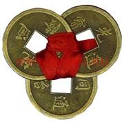 Три монеты для кошелька бронзовые 2,5 см