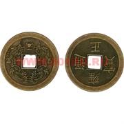 Монета китайская под бронзу 1 см