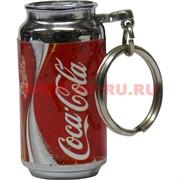 Зажигалка газовая «банка Coca-Cola» брелок