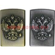 Зажигалка газовая Орел герб РФ под бензиновую