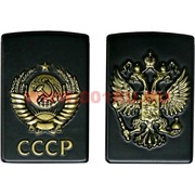 Зажигалка газовая турбо боковая «Герб СССР и России»