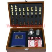 Набор подарочный с флягой и шахматами + карты и кости (Q2-8A)