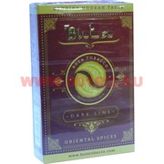 Buta Dark Line 50 гр «Oriental Spices» табак для кальяна Бута восточные специи