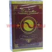 Buta Dark Line 50 гр «Orange Mint» табак для кальяна Бута апельсин мята