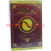 Buta Dark Line 50 гр «Raspberry» табак для кальяна Бута малина