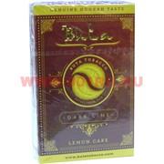 Buta Dark Line 50 гр «Lemon Cake» табак для кальяна Бута лимонный пирог