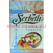 Табак для кальяна Шербетли 50 гр «Peach-Yoghurt» (персик йогурт Virginia Tobacco Serbetli)