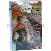Табак для кальяна Vegas 50 гр «69 Pleasure» вегас наслаждение 69