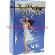 Табак для кальяна Vegas 50 гр «Milk» вегас молоко