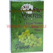 Табак для кальяна Vegas 50 гр «Grape» вегас виноград