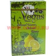 Табак для кальяна Vegas 50 гр «Ice Vegas» лимон и мята