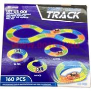 Игрушка с машинкой Magic Luminous Track 160 деталей светящаяся