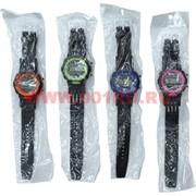 Часы детские с черным браслетом 50 шт/уп