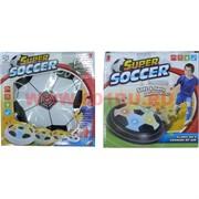 Игрушка Super Soccer скользящая на батарейках