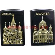 Зажигалка газовая Москва боковая турбо черная