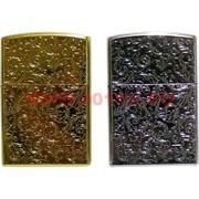 Зажигалка газовая кремневая металлическая с узорами (серебро и золото)