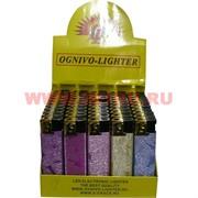 Зажигалка газовая Ognivo Lighter «узоры» 50 шт/бл